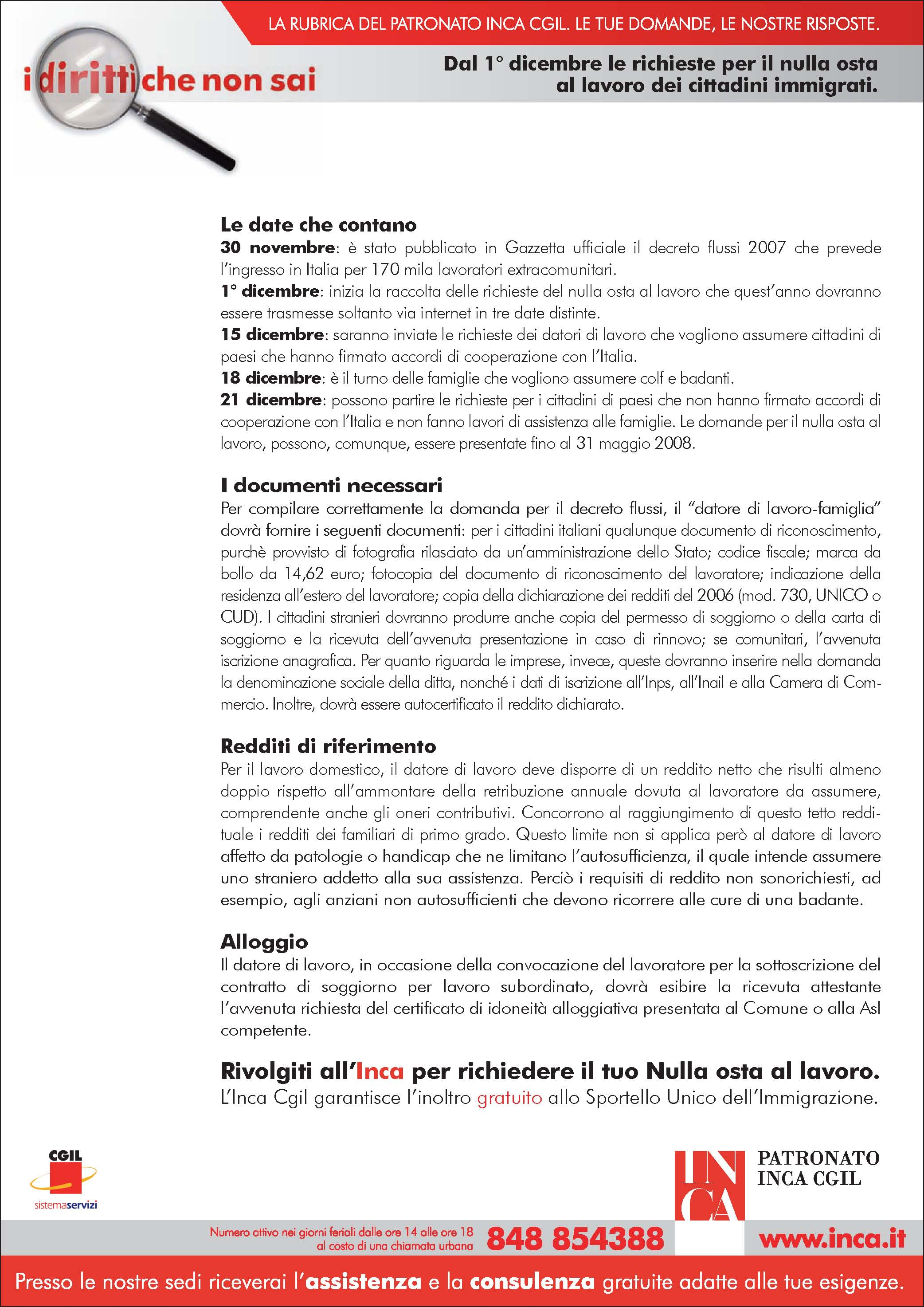Decreto flussi 2008 at CGIL Siena – contratti lavoro – Patronato ...